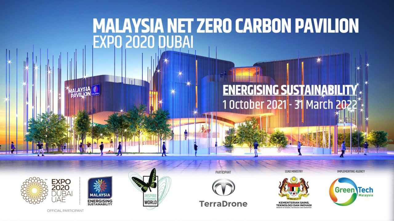 Terra Drone Technology Malaysia Dubai Expo 2020